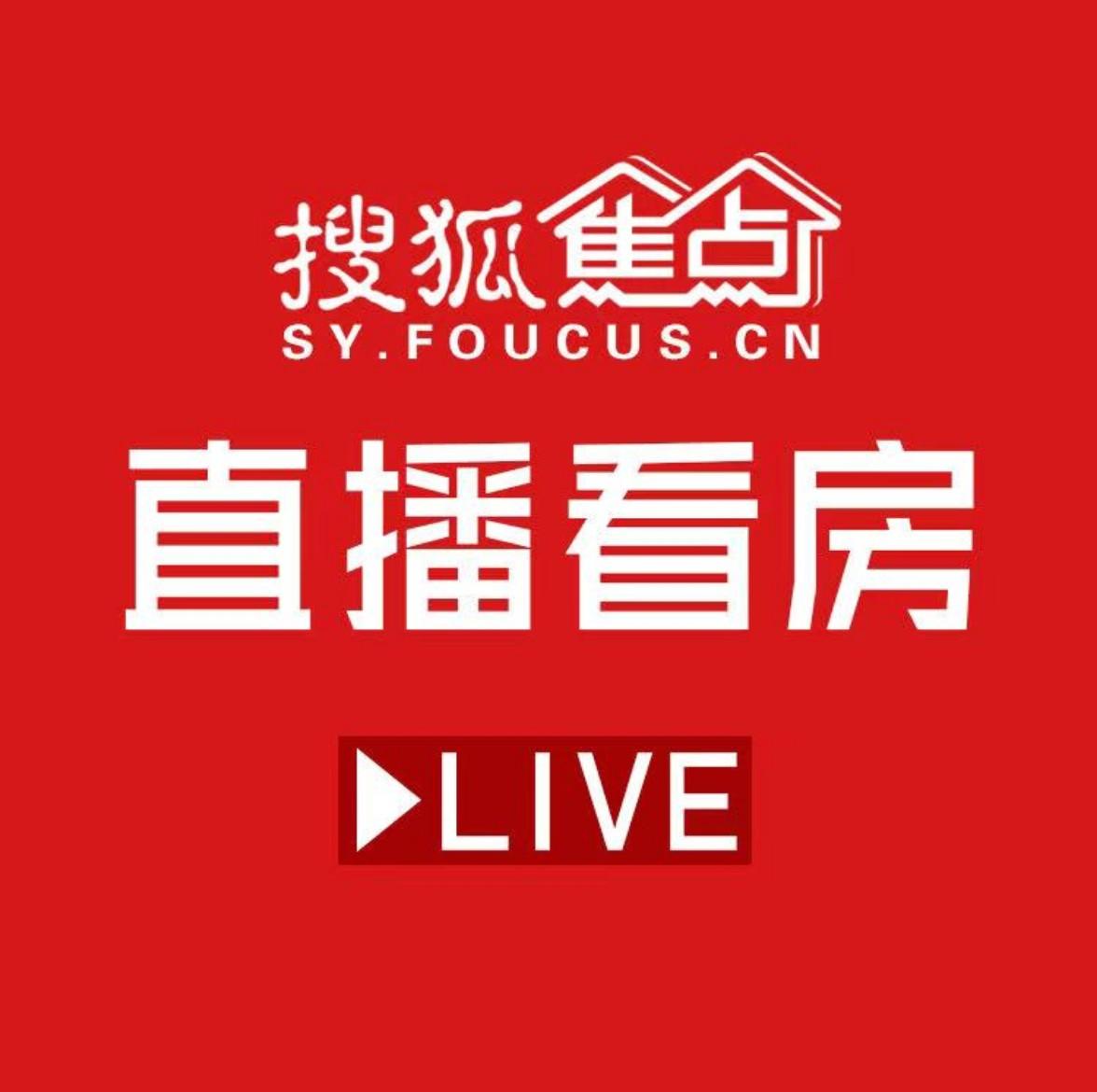 旭辉雍禾府直播封面