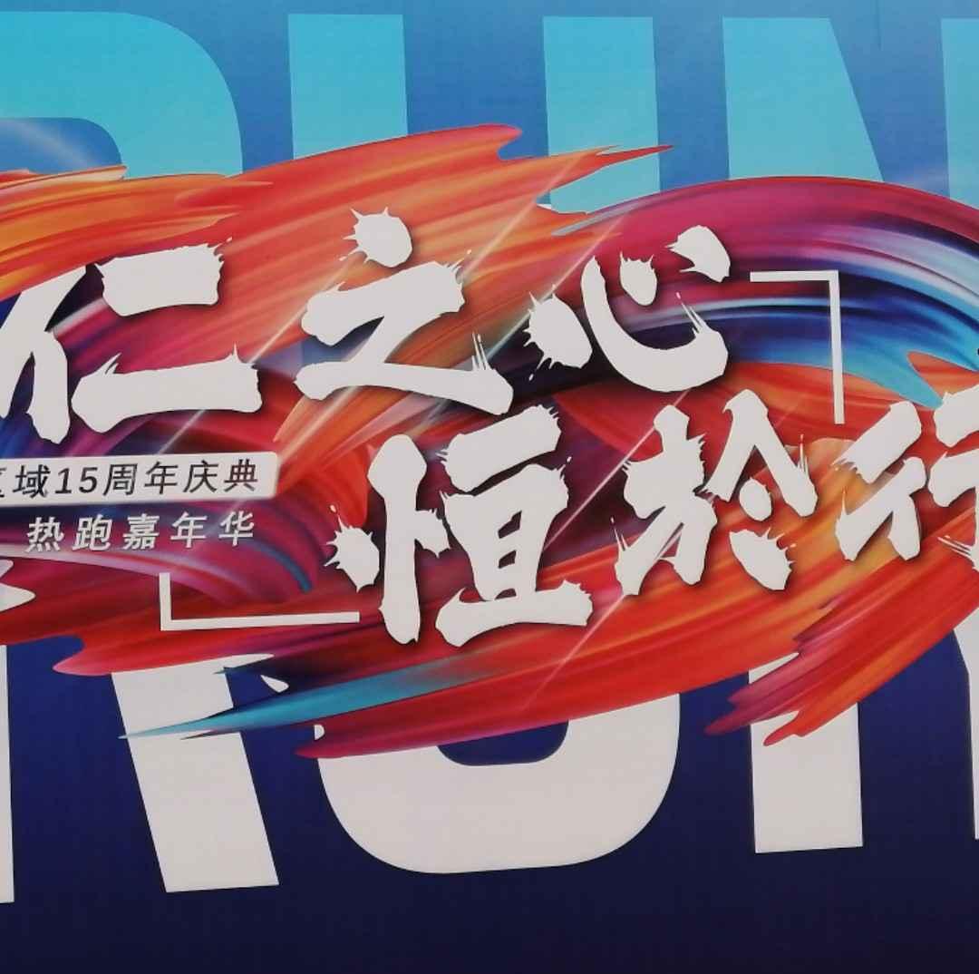 仁恒公园四季直播封面