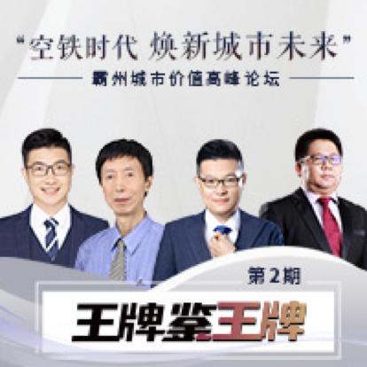 温泉新都孔雀城直播封面