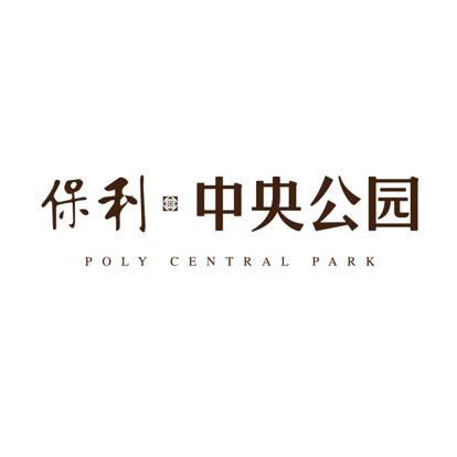 保利中央公园直播封面