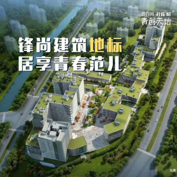 潮白河孔雀城·青创天地直播封面