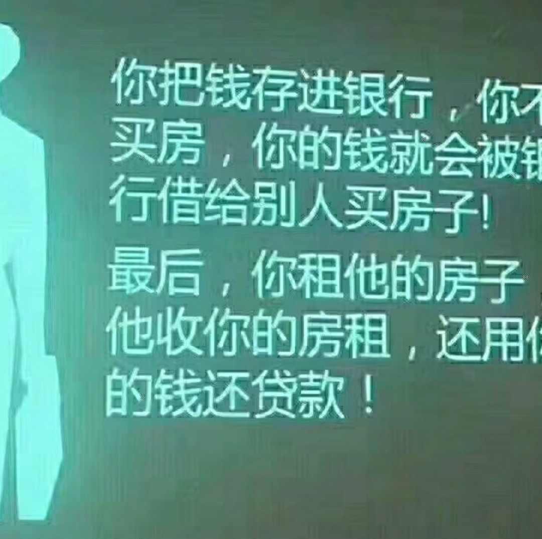 平海美龄湾直播封面