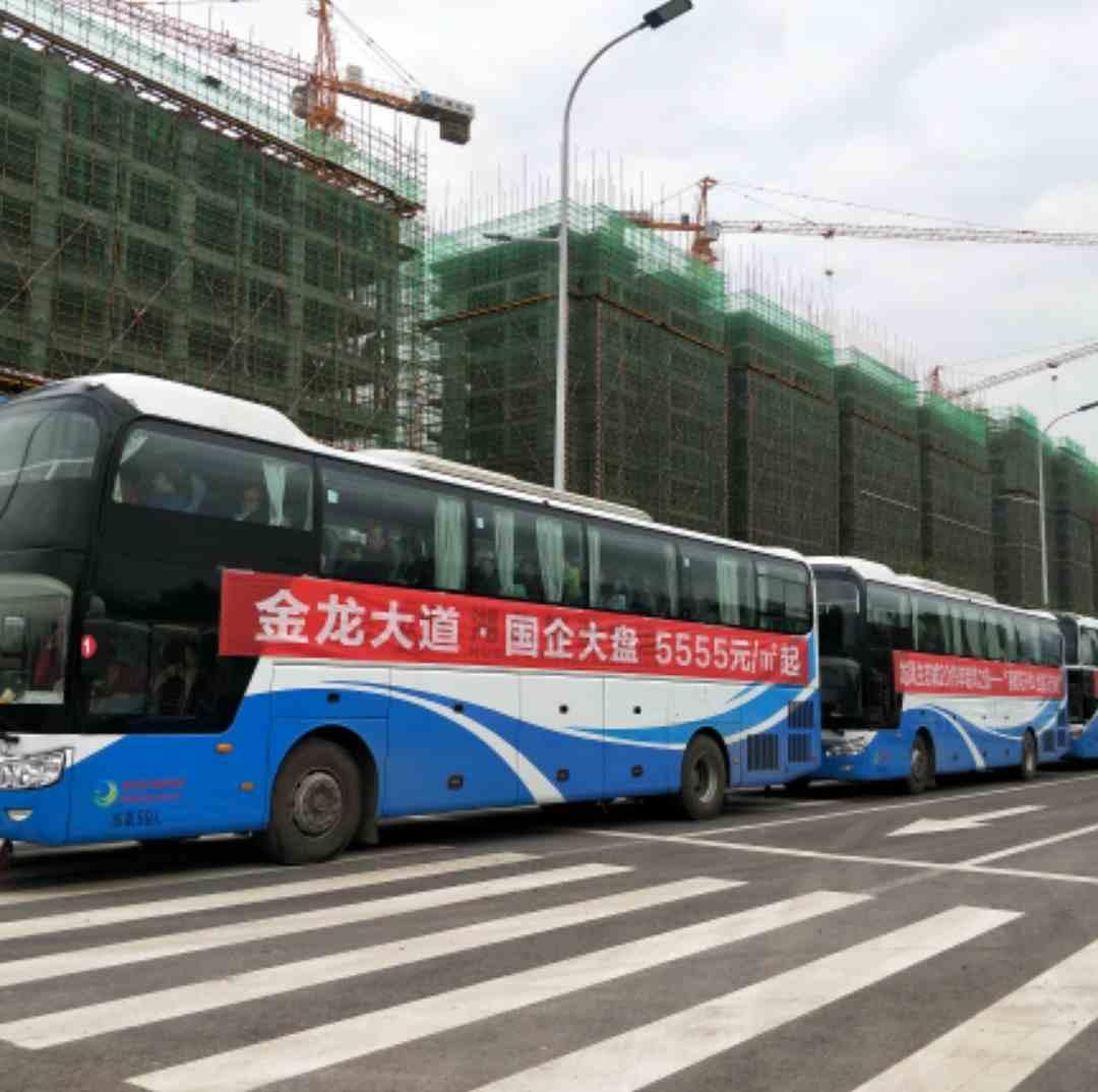 龙凤生态城·文澜园直播封面