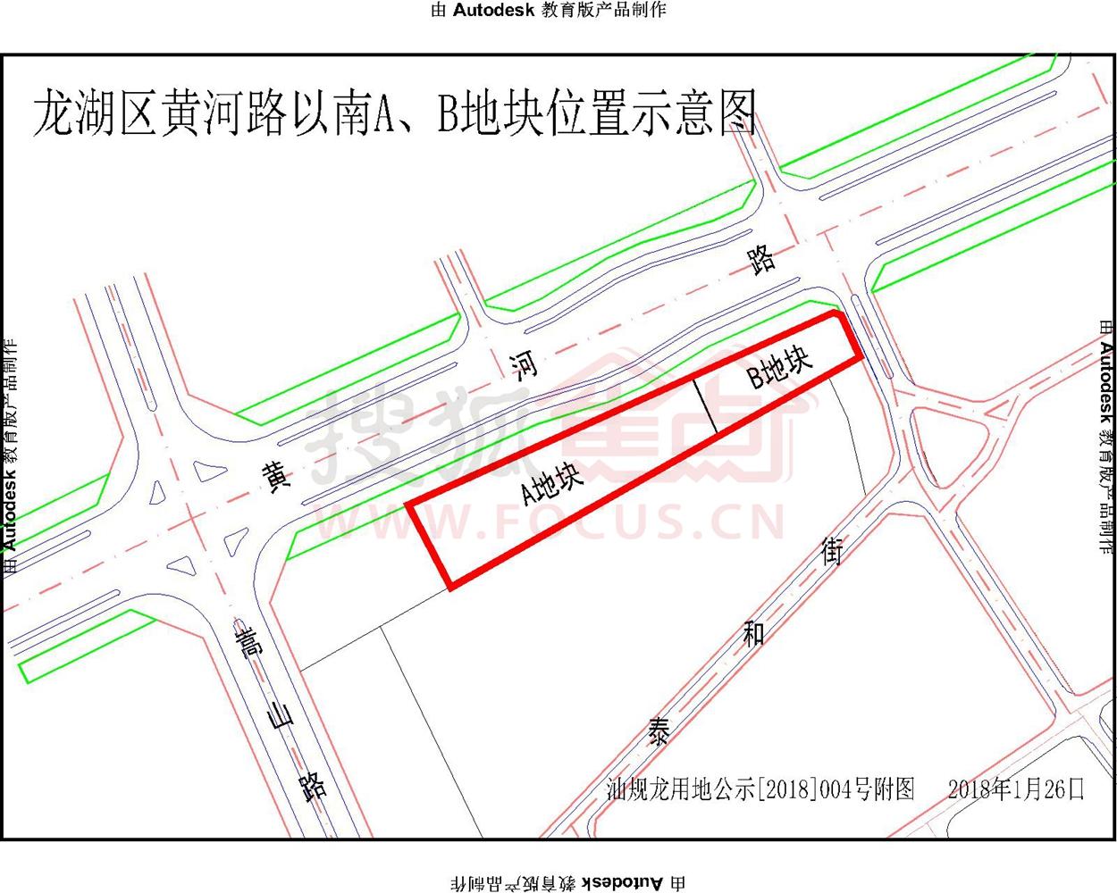 华福馨华轩临近两大商业综合体商圈 项目拟建4栋住宅实景邀赏