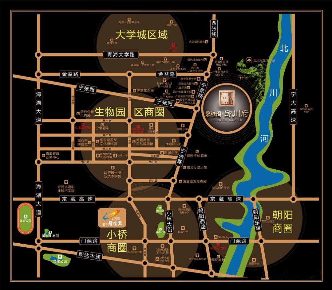 """碧桂园物业获""""2017中国物业服务专业化运营领先品牌企业"""""""