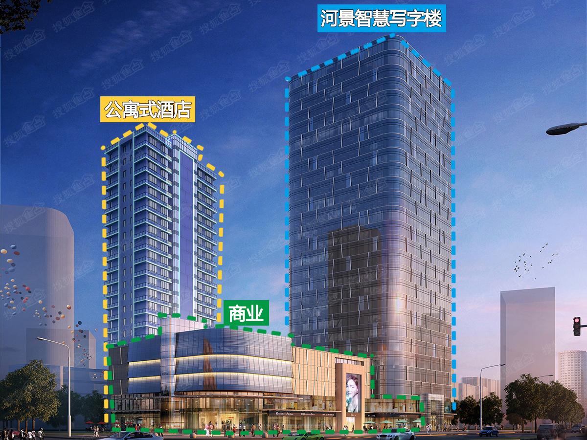 七里河河景综合体—兰天国际广场项目主体全面封顶