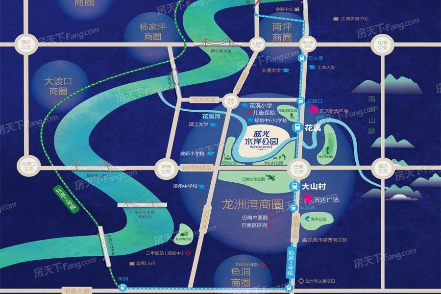 蓝光·水岸公园示范区现已开放,恭迎亲鉴公园洋房
