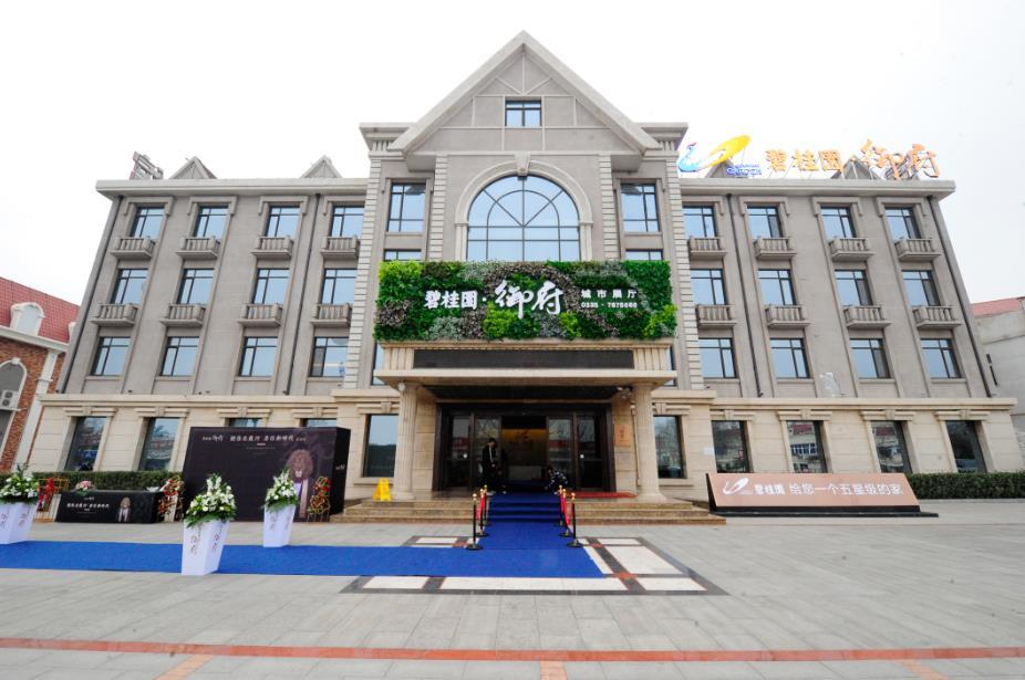 秦皇岛上半年空气质量情况公布 北戴河排名全市第一
