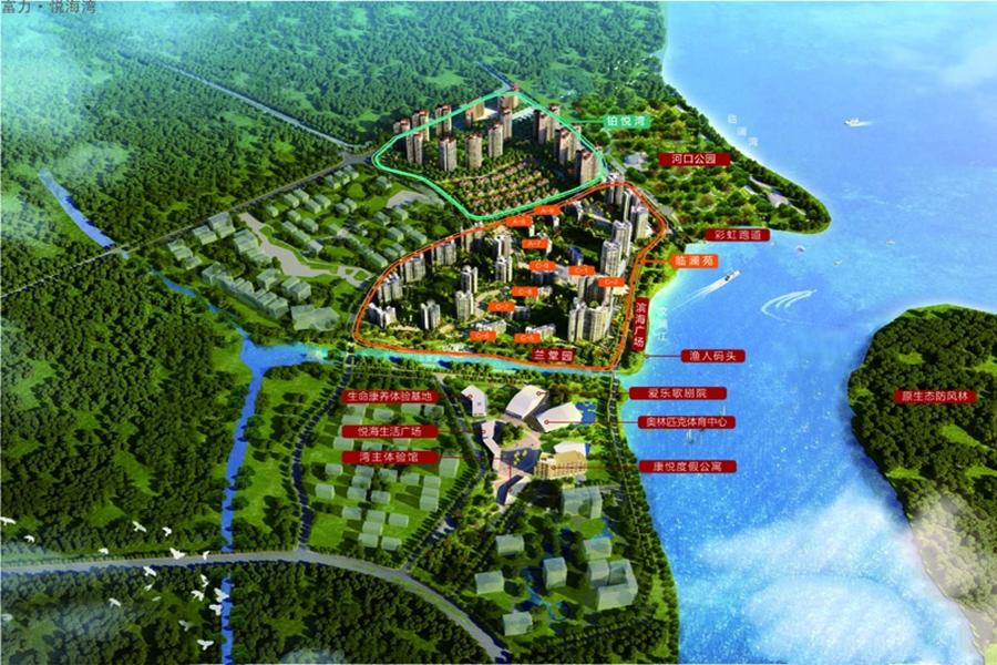 富力悦海湾加推B2 B3栋江景高层 均价1.1万