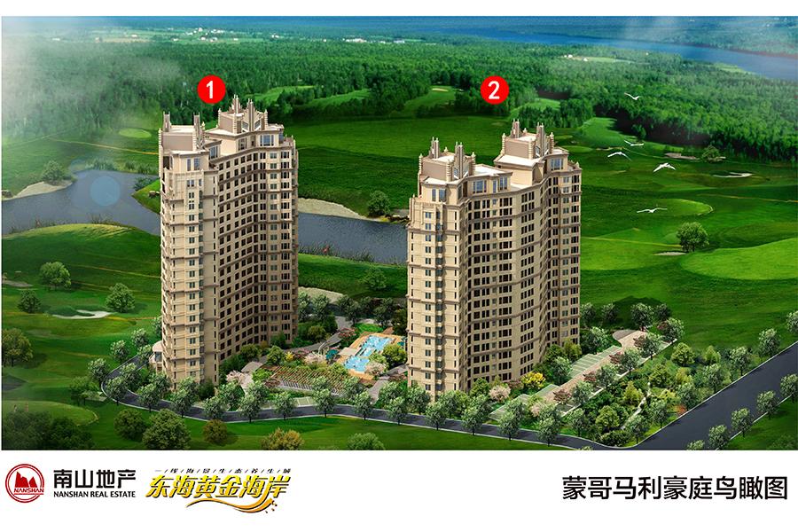 住宅卖6000元/㎡ 青岛周边还有这么便宜的房?