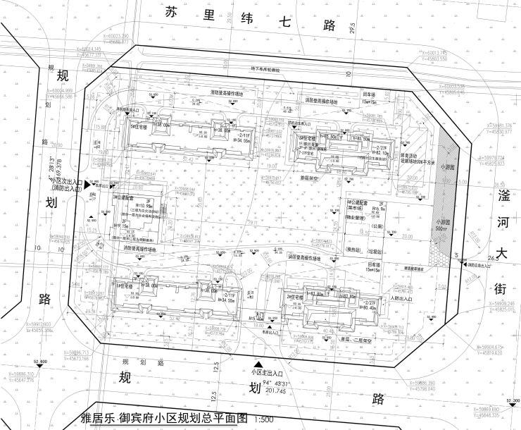 品牌房企进驻城区 邯郸高端品牌盘一览