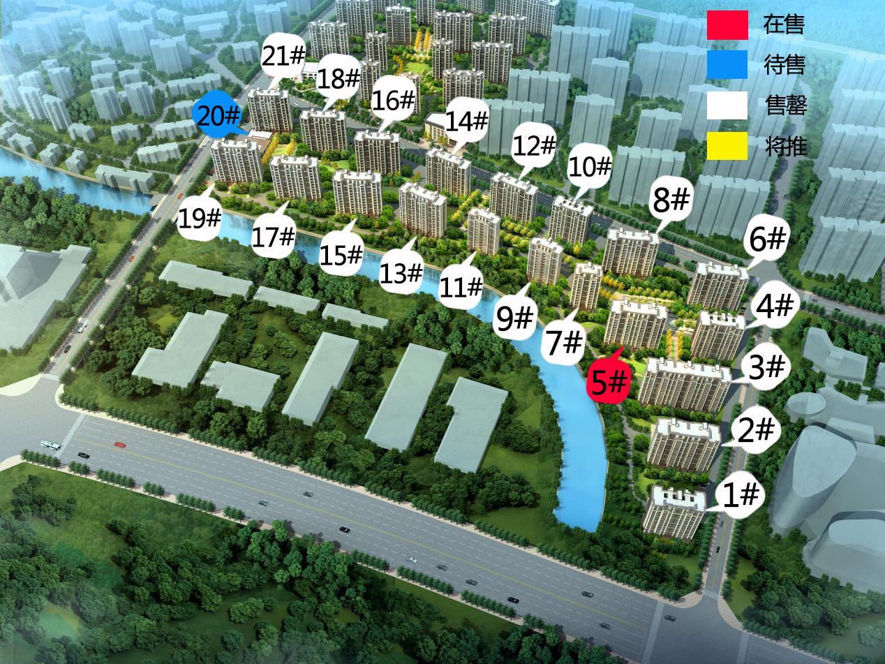 上周末黄山中心城区楼市1盘推新 4家房企7场活动