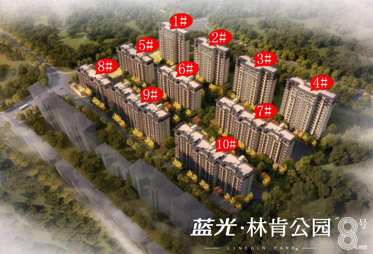 高新區一宗小型商業用地出讓 樓面價低至2700元/㎡!