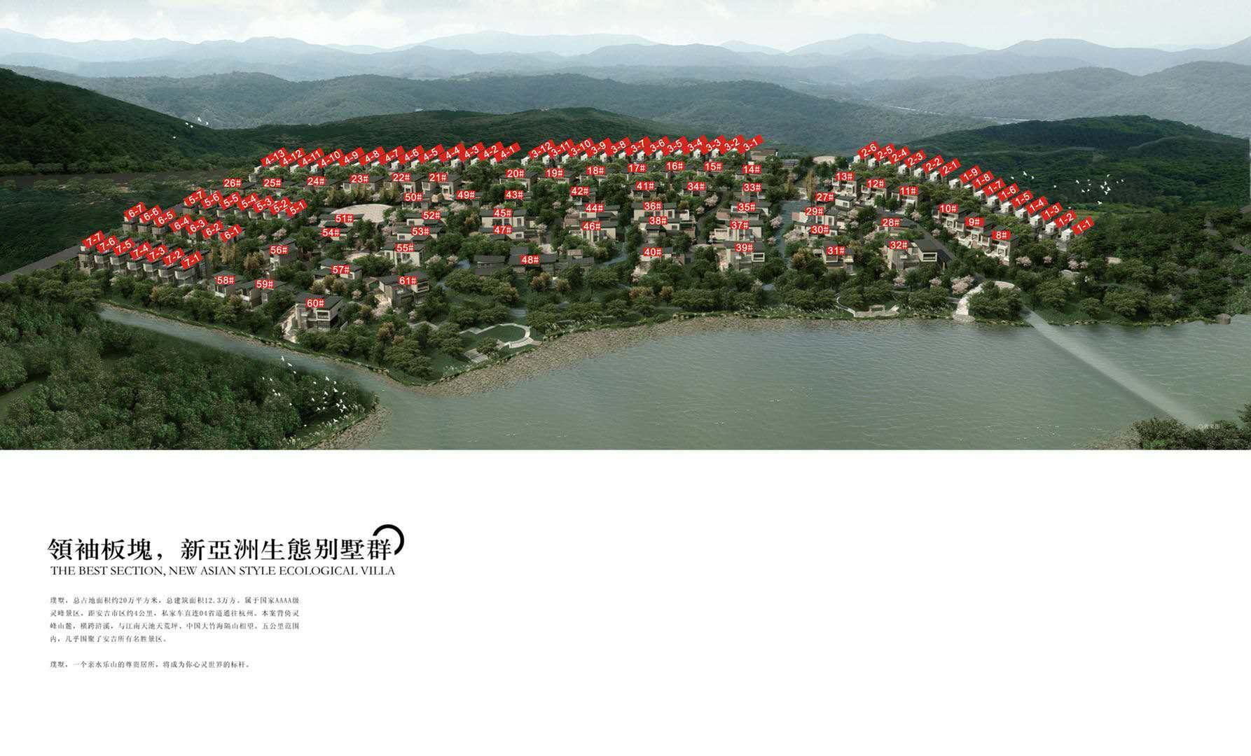 司典日志丨与张元先生、李林徐硕伉俪一聚于灵峰山庄