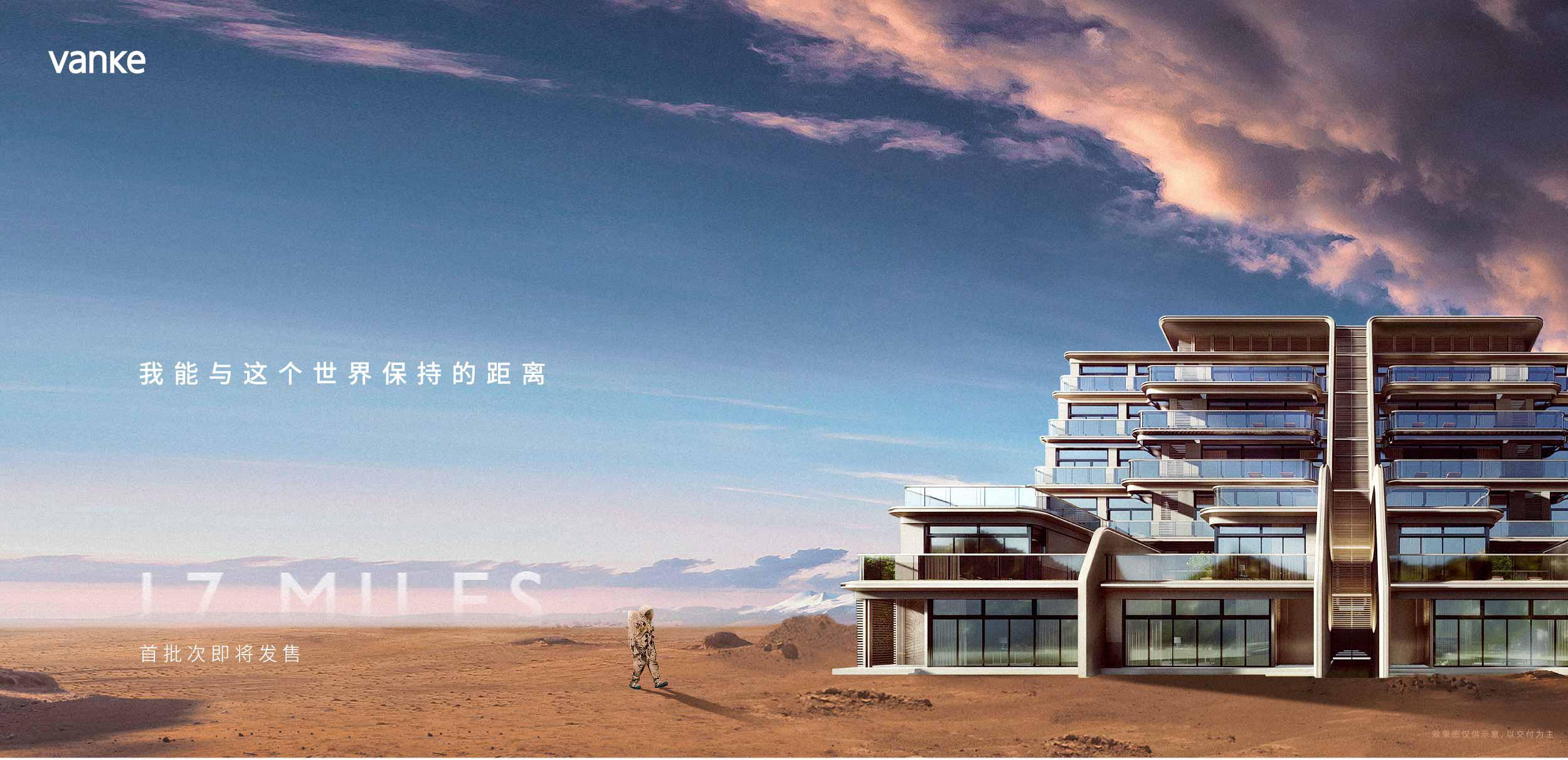重庆TOP20房企实力解析 揭秘赢得市场的秘诀