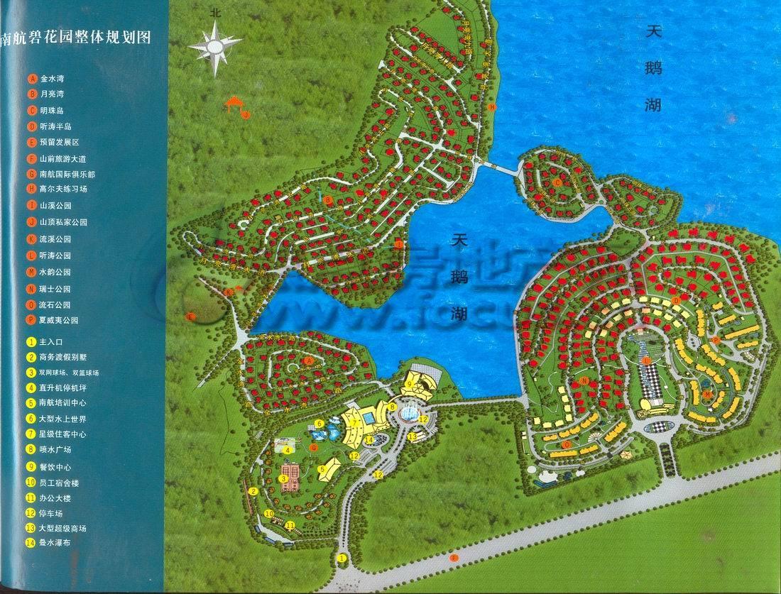 越秀、荔湾、花都断货!广州7区一手别墅供不应求!