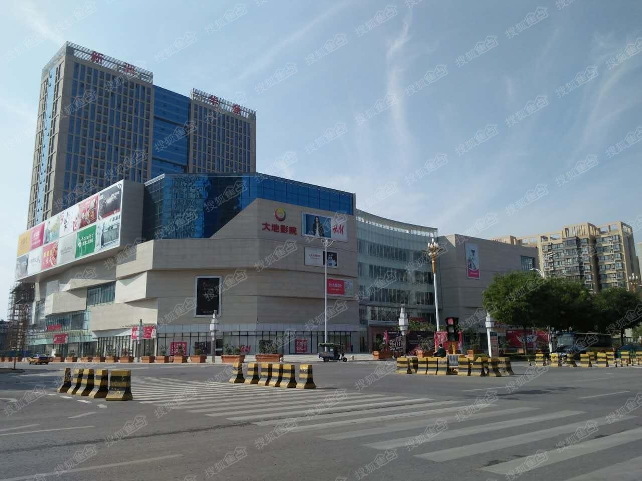 渭南2018投资选择公寓还是商铺?