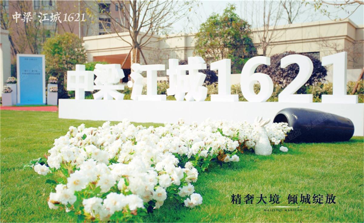 芜湖买房政策详解(三)——买房税费政策