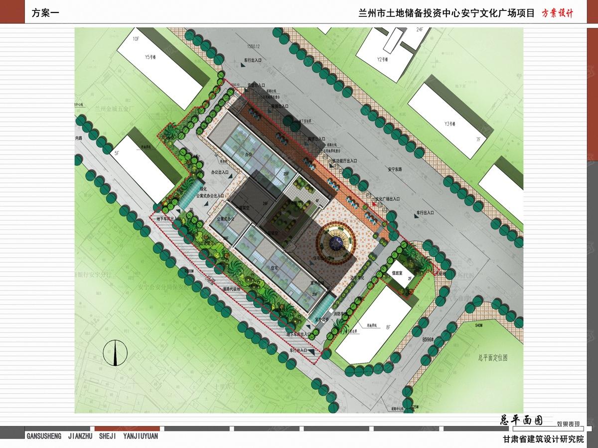 依山傍水|兰州生态文化广场规划细节曝光 教育资源优成最大亮点