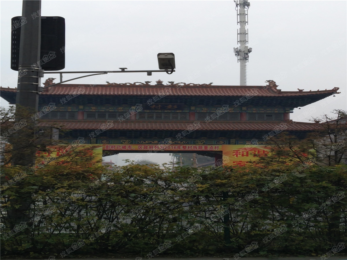 耿市长留言板最新回复:太原这3个村将拆迁 快看龙城城改盘