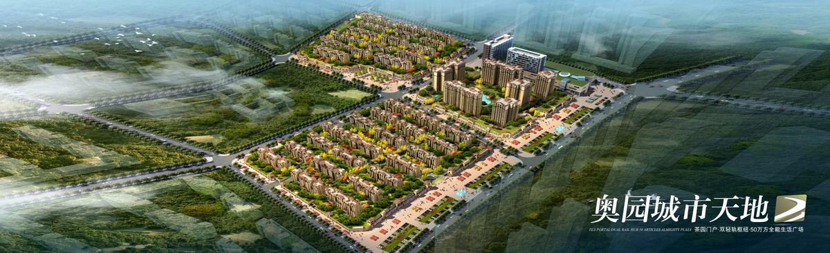 """重庆奥园城市天地购物中心:""""山城记忆""""之曲线与阶梯形元素"""