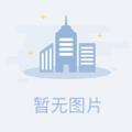 安康电建地产洺悦府