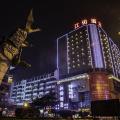 江佑酒店(带15年租约产权式酒店)