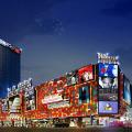 鑫都·国际广场