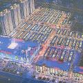 彩龙国际商贸广场
