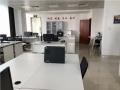 丰台科技园诺德550平米精装写字楼出租无中介费