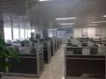 住邦2000商务中心写字楼