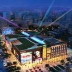 九龙国际广场