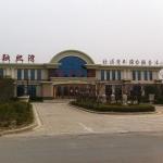 正德·融熙湾