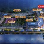 长沙百联购物公园·空港8号
