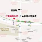 明弘新江北G01地块