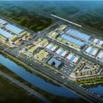 中国供销·郴州农副产品物流园
