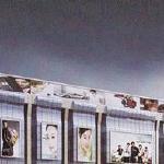 通宝·国际商业广场
