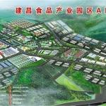 辽西农产品交易中心