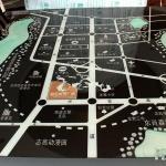 恒宝城市广场