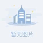 博元幸福城