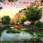安仁水岸春城