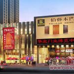 华北门业博览中心