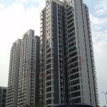 兆安·现代城