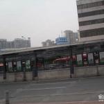 东圃商业大厦