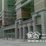 珠江新城东区商铺