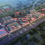 洛阳五洲国际工业博览城