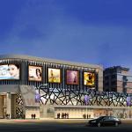 莱阳商业购物中心