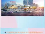 珠晖酃湖万达广场资讯配图
