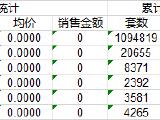 亚运城资讯配图