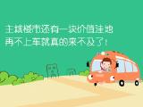 象山博望园资讯配图